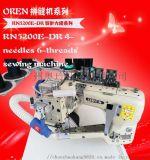 四针六线拼缝机 无骨拼缝机 袜子拼缝机RN-6200