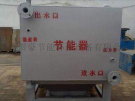 定制加工厂家直销 ND钢材质传热快10T锅炉节能器
