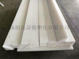 高分子聚乙烯板UHMW-PE板材聚乙烯衬板