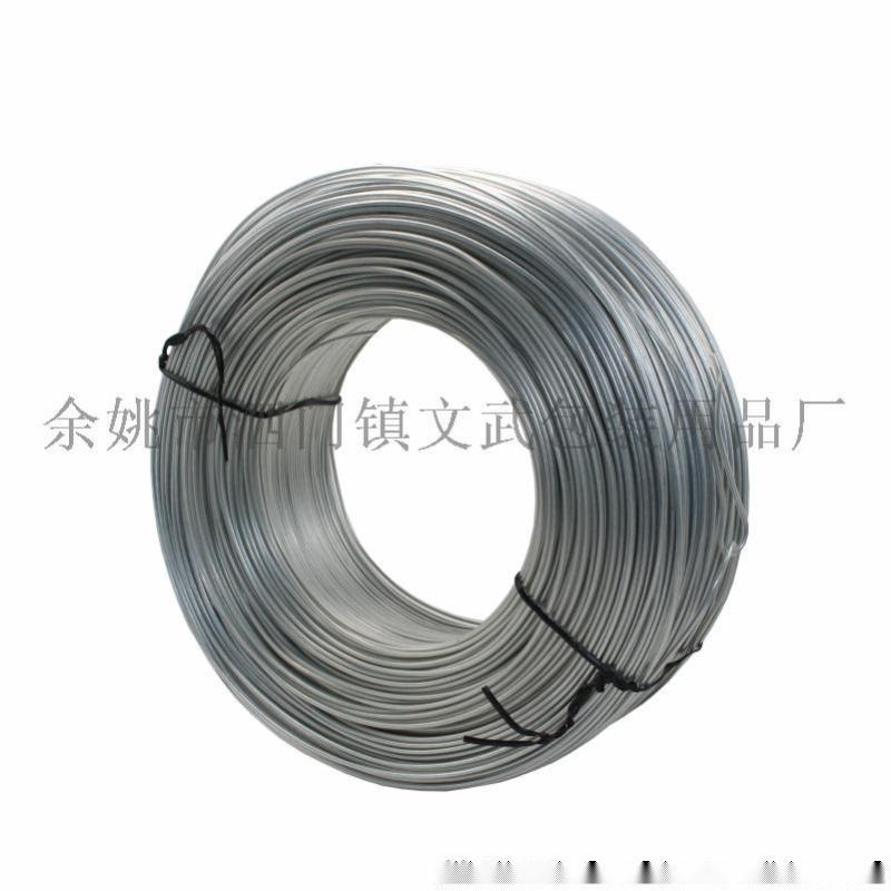 玩具半透明色扎带 镀锌铁丝透明圆 500米