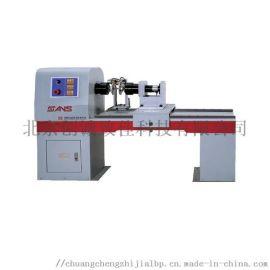 CTT1203微機控制電子扭轉試驗機
