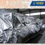 铝箔立体袋 货物储存运输防潮防静电避光包装