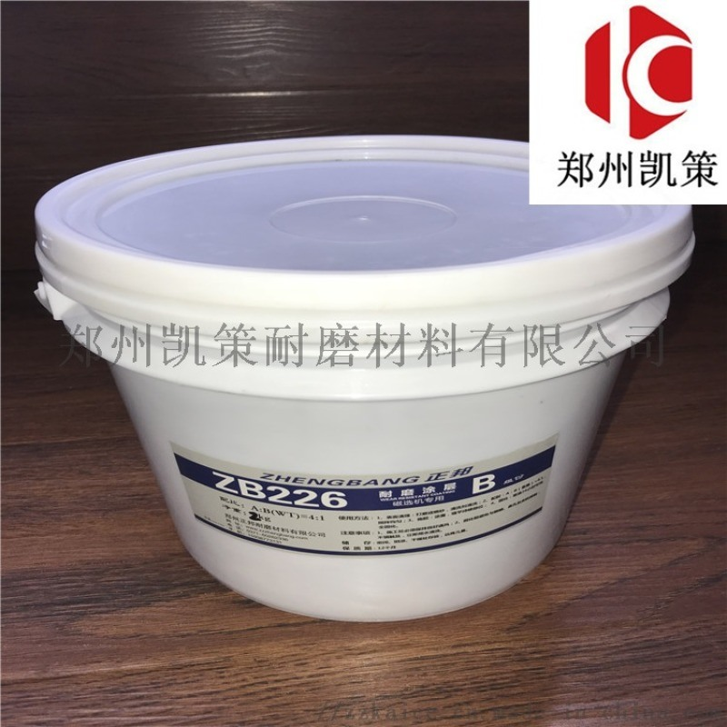 大同防磨胶泥厂家 电厂烟道耐磨陶瓷涂层