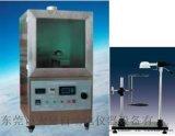 汽車內飾材料熱輻射試驗機