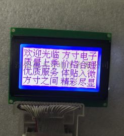 测试仪表用12864点阵液模块