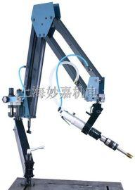 悬臂式气动攻丝机(MJ312)