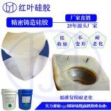 加成型液体硅橡胶 加成型硅胶 耐高温加成型硅胶