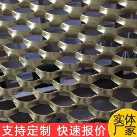 铝板拉伸网 金属扩张网厂家直销 上海吊顶金属装饰网幕墙铝拉网