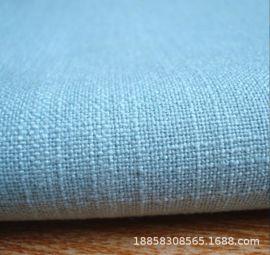 平板素色仿麻沙发布装饰面料 大肚纱仿麻布