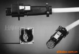 供應SOURIAU快插塑料連接器(圖)