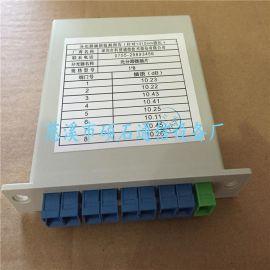 插片式1*8光分路器 光纤分支器 FTTH光纤到户光缆分支设备