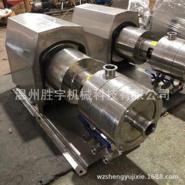 S不锈钢乳化泵 高速剪切泵 单级管线式料液管道均质研磨乳化泵