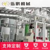 PVC全自动配混线 PVC全自动配混自动上料系统 PVC大型自动上料