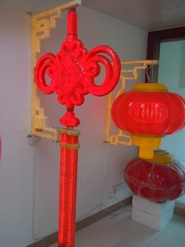 LED中國結燈(AZ-309)