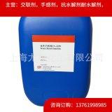 268肤感厂家直销皮革护理  环保无味水性棉蜡感皮革手感剂