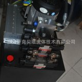 DC72V2.2KW无刷电机多路阀组合式液压系统