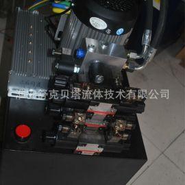 DC72V2.2KW无刷電機多路阀组合式液压系统