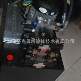DC72V2.2KW無刷電機多路閥組合式液壓系統