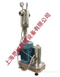 管線式藥妝護膚品乳化機SGN藥妝護膚品三層乳化機
