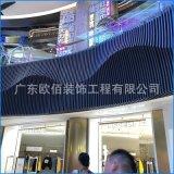 深圳萬象廣場凹凸造型鋁單板 檐邊中庭包牆鋁單板造型定製廠家