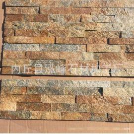 黄锈色自然面不规则板岩石材 网贴冰裂纹 铺地面乱形石文化石