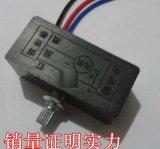 水泵调压器 无级调速大小任意 直流电机调速器
