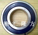 高清實拍 KBC BR4075DKA2 深溝球軸承 BR4075 38.5*75*16mm