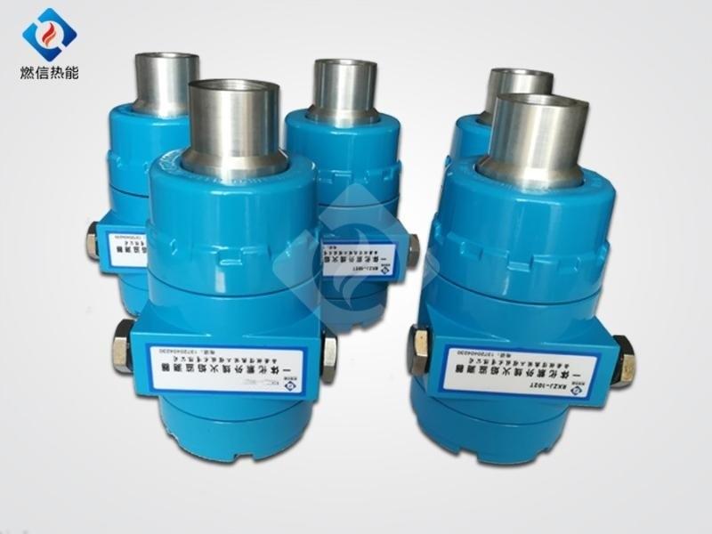 燃信热能一体化火焰检测器102T适用燃气 燃油 工业燃烧器