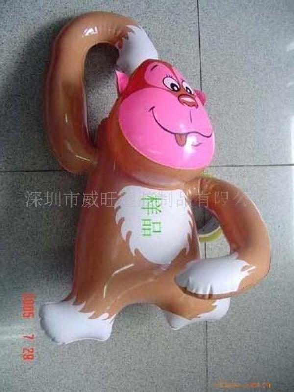 供应深圳威旺生产 吹气玩具