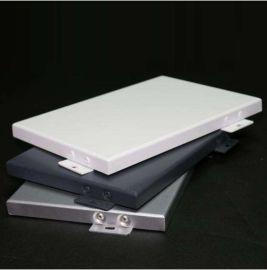 厂家定制氟碳铝单板室内外墙铝单板墙体材料规格定制