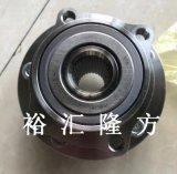 高清实拍 NTN HUB304T 汽车轮毂单元 HUB304 原装正品