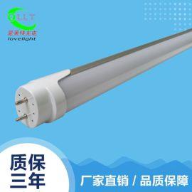 T8LED灯管1.2米18W 宽压高P保三年LED灯管 定制各种规格