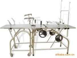 专业生产的XXC2004A   多功能医用产床 **医用产床