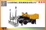 伸縮臂鐳射整平機RWJP31鐳射水泥攤鋪機 路得威質量保證