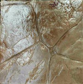 桓石HS0002 黔东南混凝土压花地坪压印地坪彩色花纹路面 黔东南压花地坪