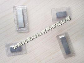 供应衣服磁扣 环保压膜磁扣 强力磁纽扣 PVC TPU隐形防水磁扣