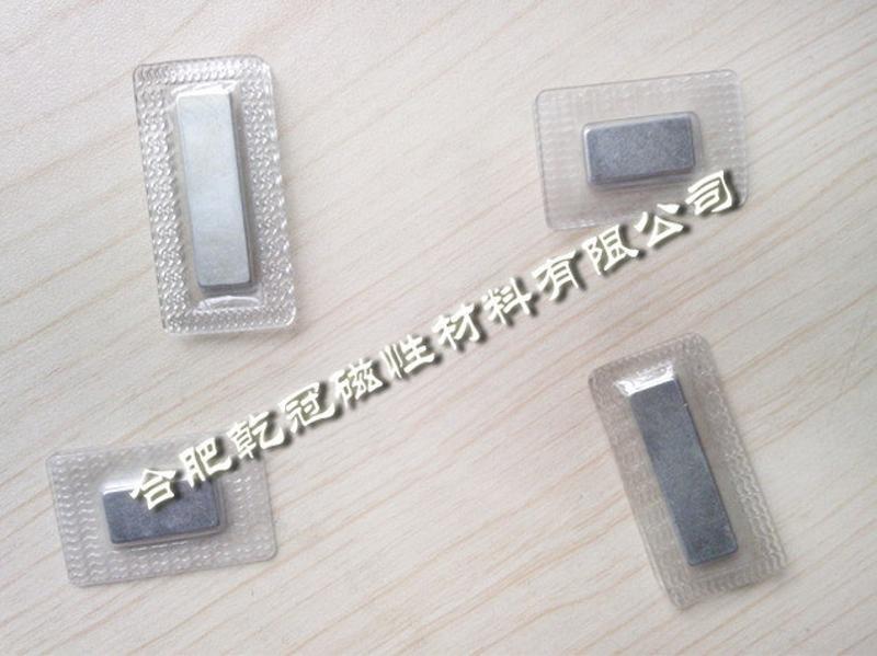 供應衣服磁扣 環保壓膜磁扣 強力磁鈕釦 PVC TPU隱形防水磁扣