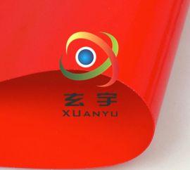 供应 650克PVC涂层布 PVC夹网布