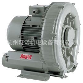 供应250W水产增氧切纸专用高压旋涡气泵