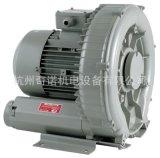 供應250W水產增氧切紙專用高壓旋渦氣泵