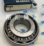 高清实拍 KOYO HI-CAP 57277 圆锥滚子轴承 35*80*22.75mm 正品