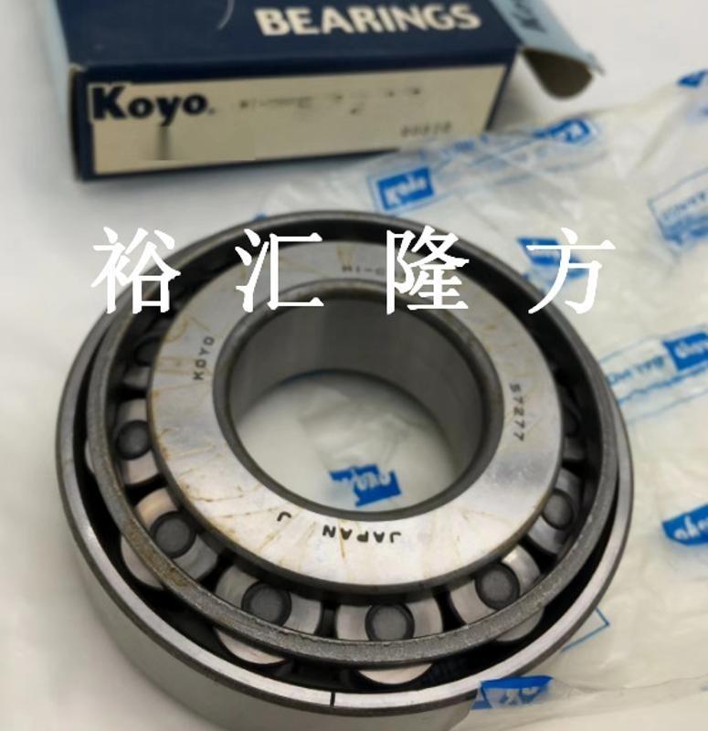 高清實拍 KOYO HI-CAP 57277 圓錐滾子軸承 35*80*22.75mm 正品
