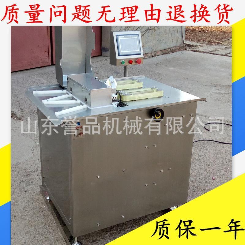 臘腸扎線機 電動不鏽鋼火鍋料親親腸雙路扎線機可調速度廠家包郵