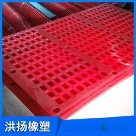 耐磨环保矿用聚氨酯筛板 聚氨酯骨架筛板 PU筛板