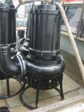 江淮潜水瓷土砂石输送泵玻璃渣泵 耐磨尾砂渣浆泵