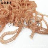 全铜空心丝网屏蔽条 4.75mm4.8mm 电磁波屏蔽金属丝网衬垫