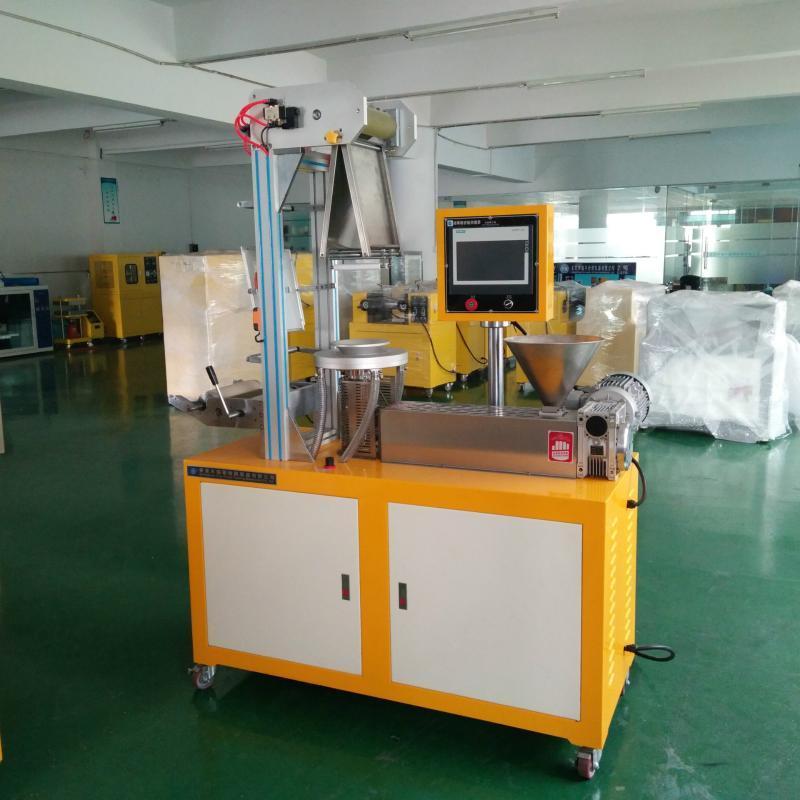 研究院小型试验吹膜机 单螺杆挤出吹塑机