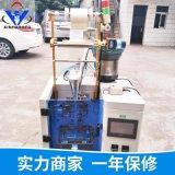 厂家供应全自动立式包装机  螺丝计数包装机装袋机五金螺丝包装机