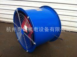 SF12-8大风量强力设备降温管道加压轴流风机 工业通风换气风机