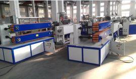 PE碳素螺旋管挤出生产线设备